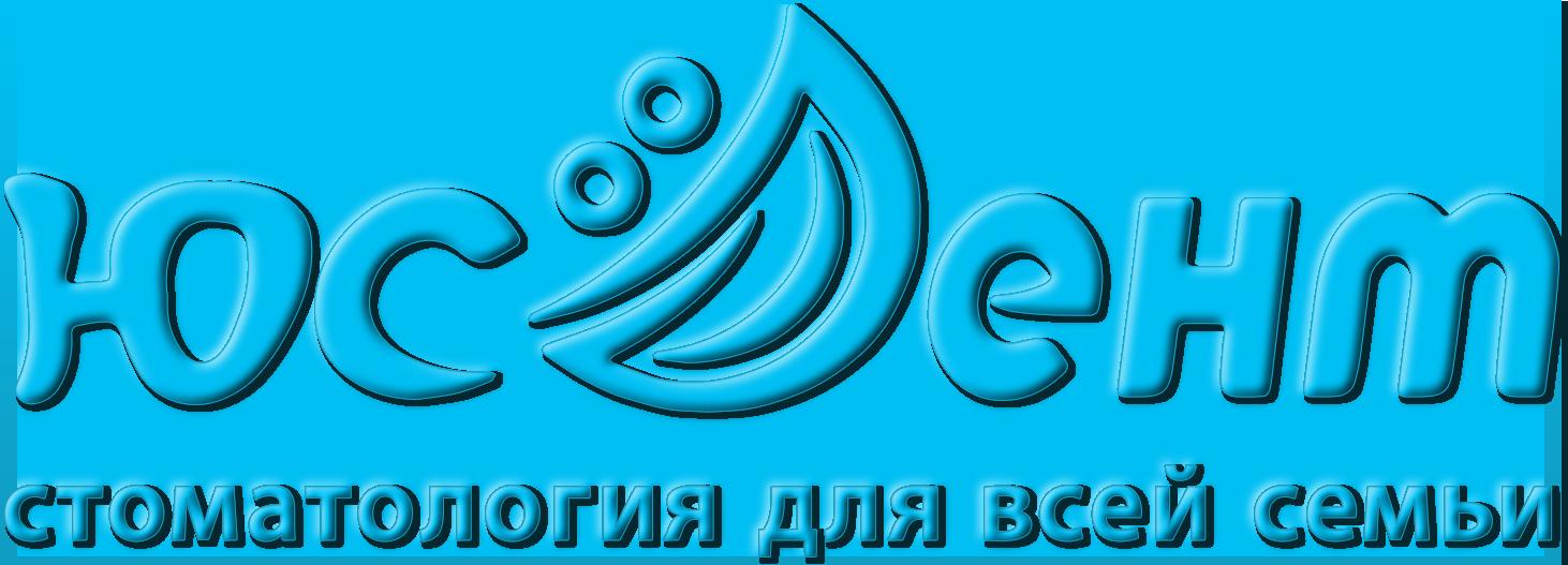 ЮС-ДЕНТ